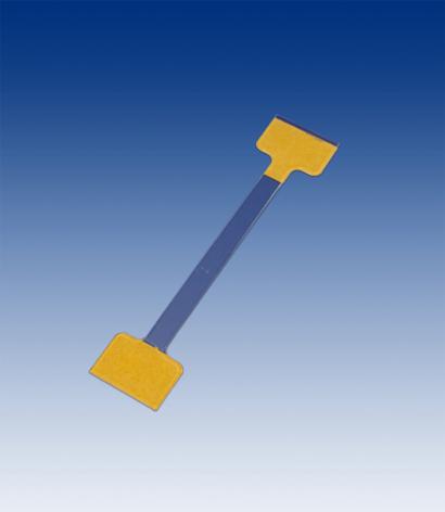 Twin stick 75mm, PVC